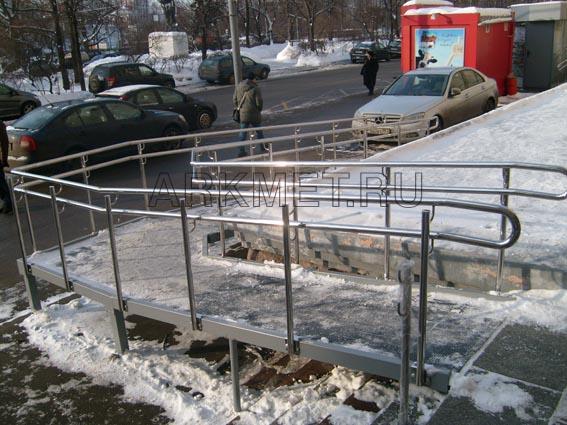 """"""",""""www.arkmet.ru"""
